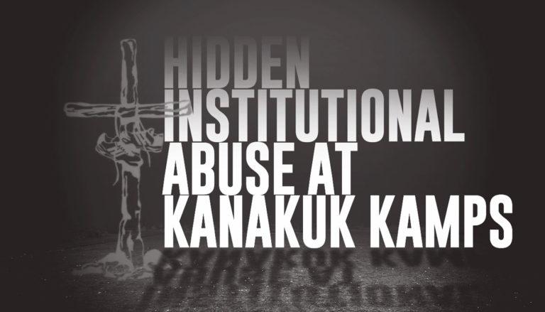 Kanakuk Kamps abuse: Kanakuk Kamps camp sign